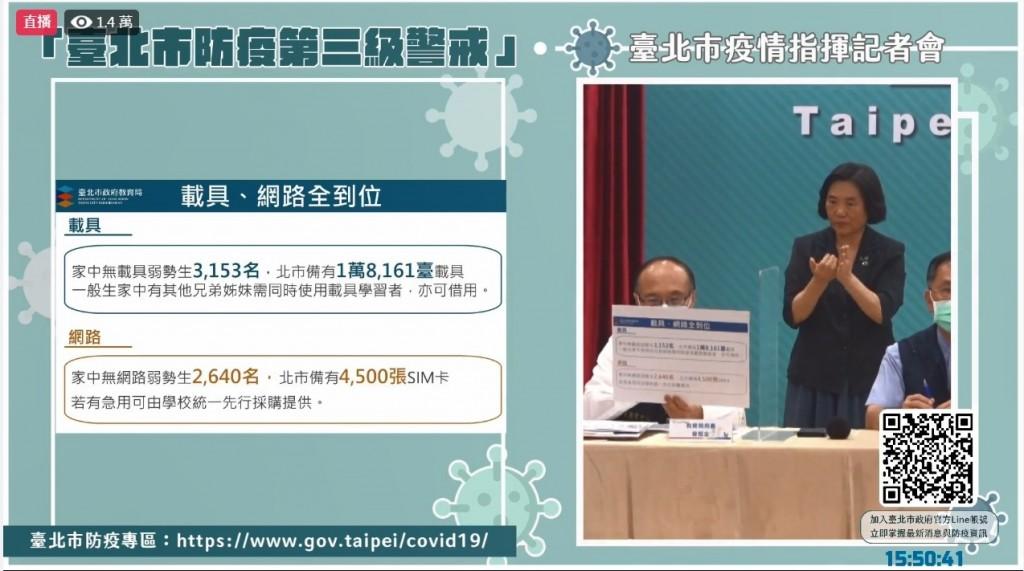 【全台灣三級警戒延至6/14】柯文哲: 北市僅剩20劑疫苗可打•盼中央加快速度 並呼籲鬆綁「解隔離」流程