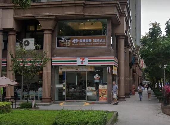 (Google Maps image)