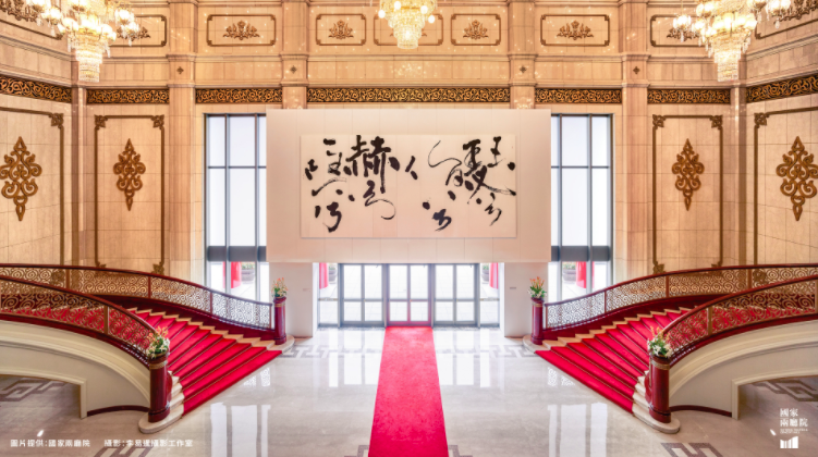 Taiwan performing arts center offers background photos for online meetings