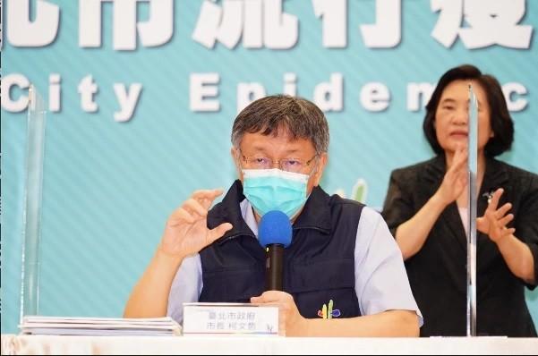 Mayor Ko Wen-je. (Taipei City Government photo)