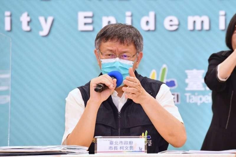 Taipei Mayor Ko Wen-je. (Taipei City Government photo)
