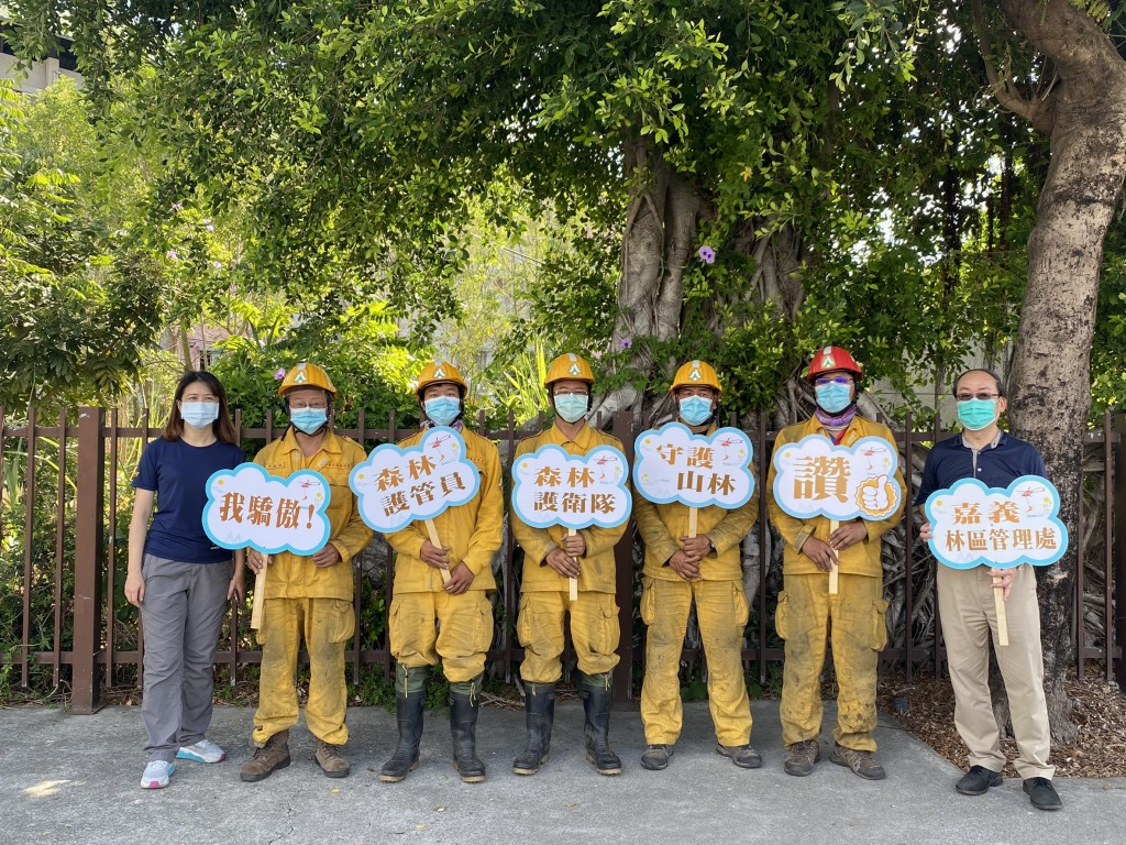 Forest fire at Yushan National Park extinguished on May 27. (Council of Agriculture photo)