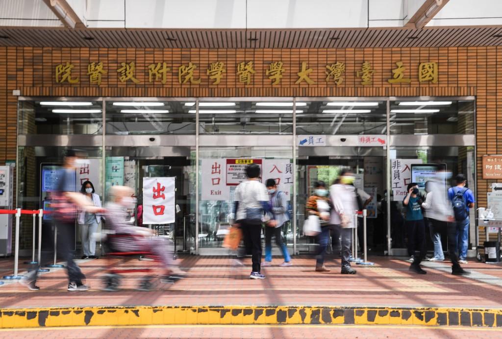 Entrance to National Taiwan University Hospital.