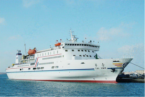 Tai Hwa ferry will be replaced in August 2023 (Maritime and Port Bureau photo)