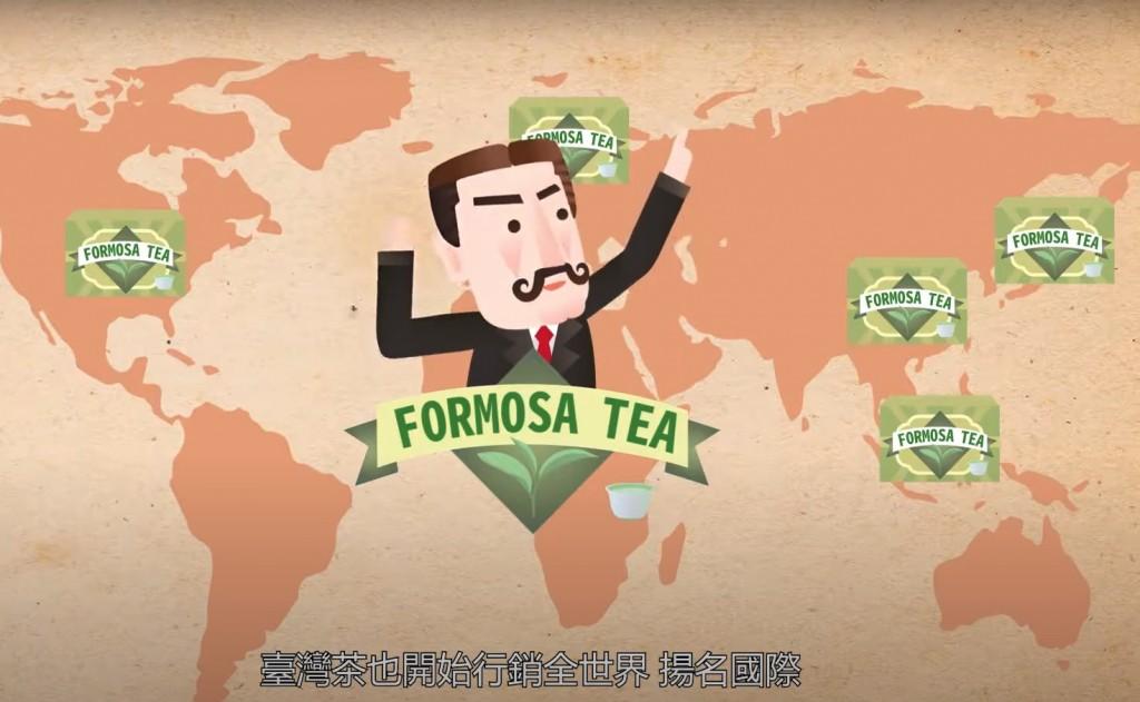 防疫在家長知識!到茶博館線上「曉茶塾」習茶學!