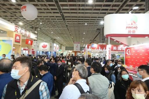 2020台北國際食品系列展。(照片由外貿協會提供)
