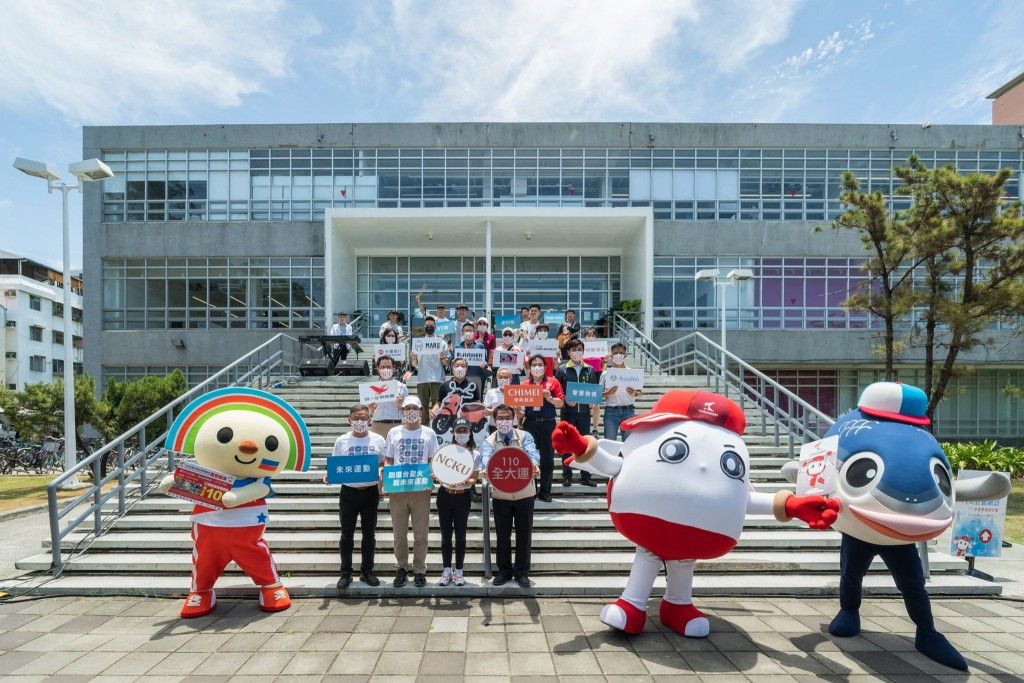 A promotional event at NCKU in Tainan before the National Intercollegiate Athletic Games were postponed (Facebook, 2021NIAGNCKU photo)