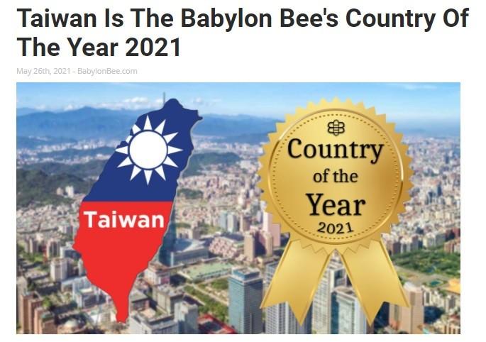 (Babylon Bee screenshot)