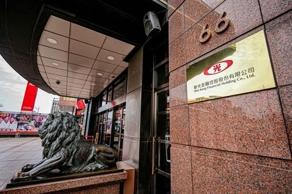 (ShihKong Financial Holding Co. photo)
