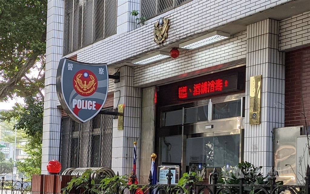 A police station in Taipei City