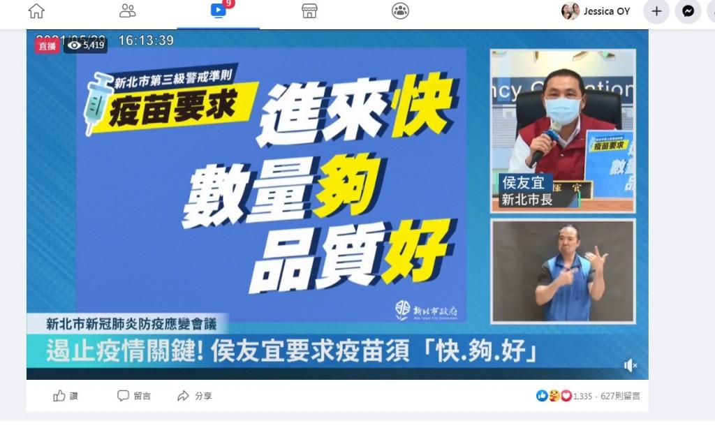 台灣新北市增設熱區防疫中心 侯友宜:為提升至4級警戒預做實戰演練
