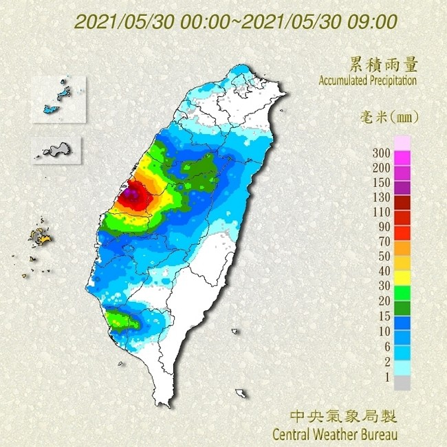 Very heavy rain is forecast for Taiwan on Sunday and early next week.