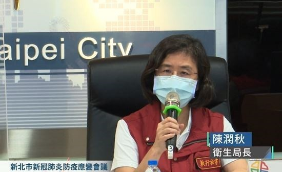 New Taipei Department of Health Director Chen Ran-chou confrimed on May 30 acluter infection in acenter for people with mental disabilitie...