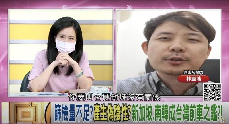 Chen Ning-kuan, and Lim Wooi Tee. (YouTube, 50 Era Money screenshot)