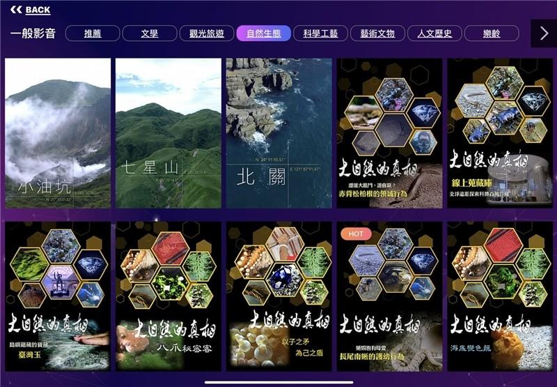 台灣3級警戒!停課不停學 國圖到你家數位頻道上線