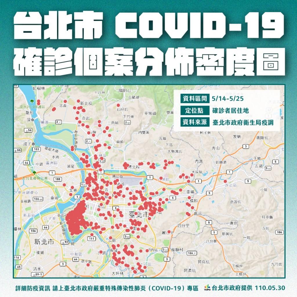 柯文哲提醒市民,確診個案目前均勻分布在北市12個行政區。仍有些潛伏的被感染者在社區當中,一旦鬆懈,社區疫情恐會再度上升。
