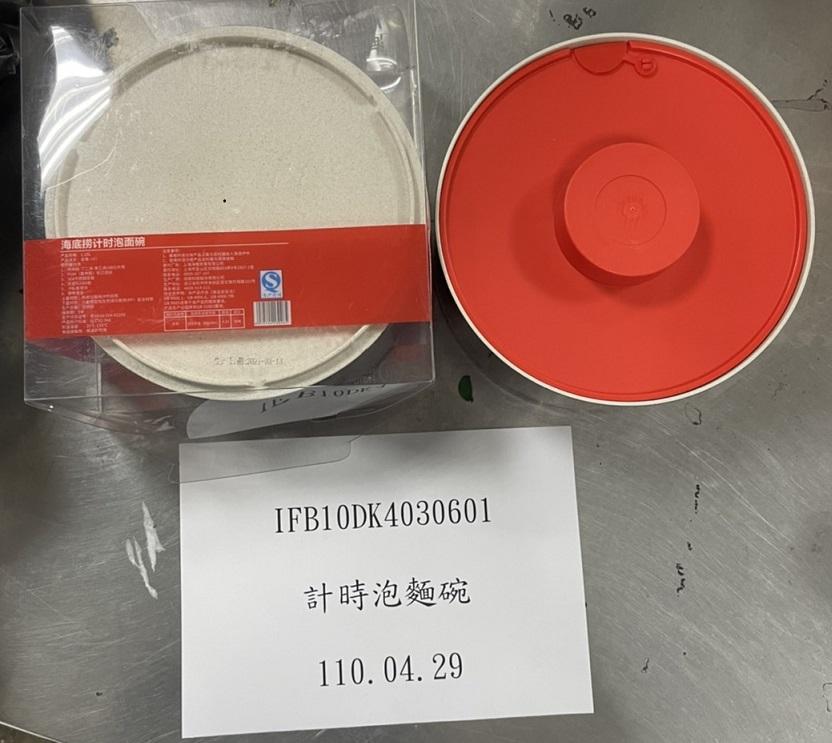 知名連鎖火鍋「海底撈」自中國進口的計時泡麵碗,溶出試驗違規超標。(食藥署提供)