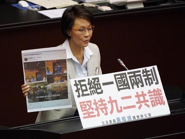Former KMTLegislator Huang Chao-shun