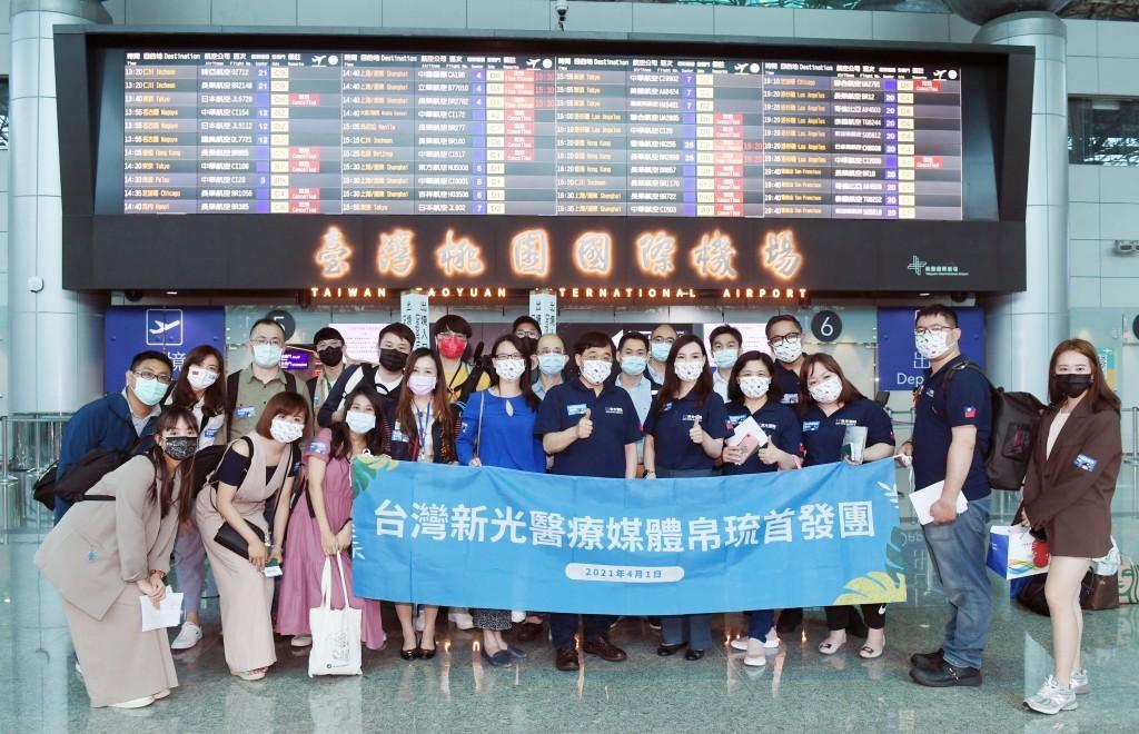 台灣、帛琉旅遊泡泡首發團4月1日下午啟航,不到兩個月就因疫情暫停。(來源:中央社檔案圖片)