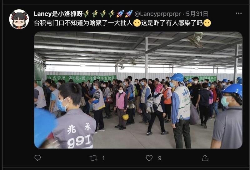 Fake news targeting TSMC
