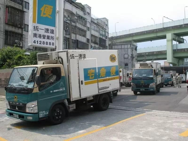 (President Transnet Corp photo)