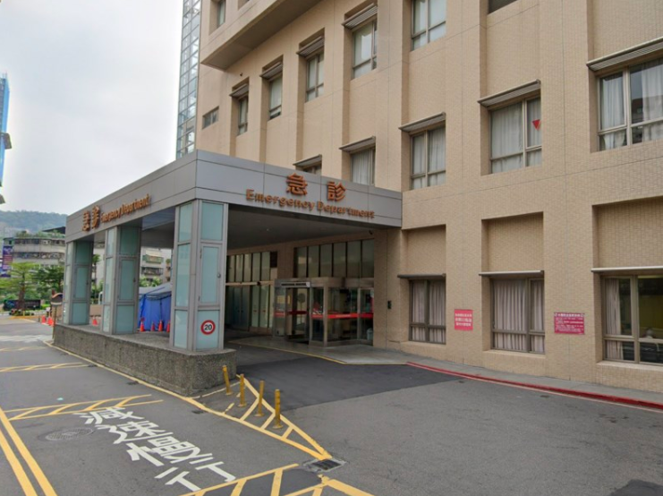 Three nurses were stabbed by a COVID patient in New Taipei. (Shuang Ho Hospital Google Map image)