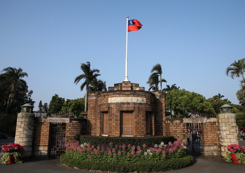 The main gate at National Taiwan University in Taipei City