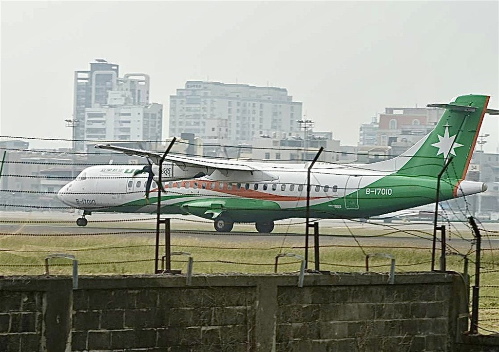 A UNI Air flight preparing for takeoff