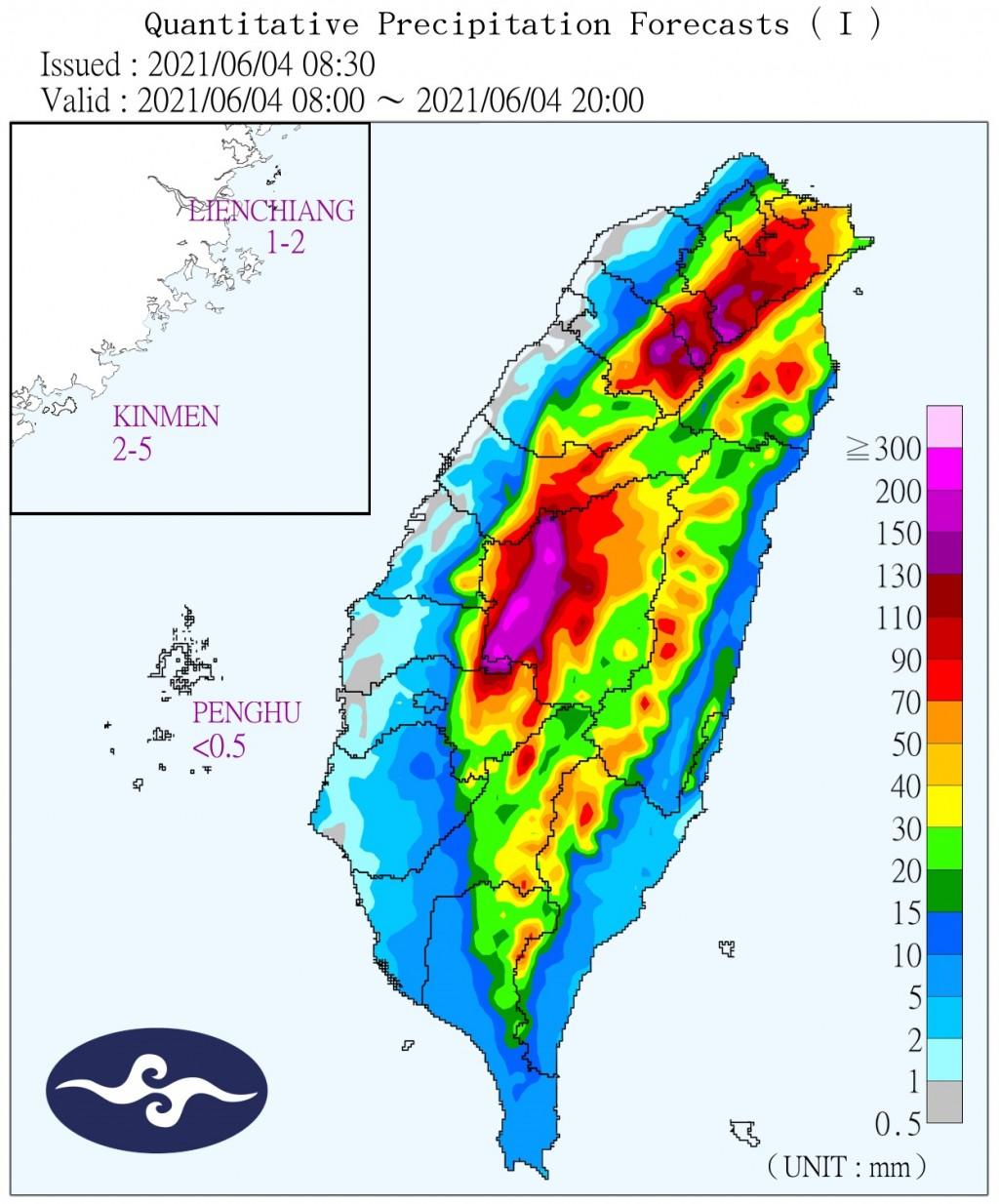 Taiwan issues land, sea warnings for Tropical Storm Choi-wan