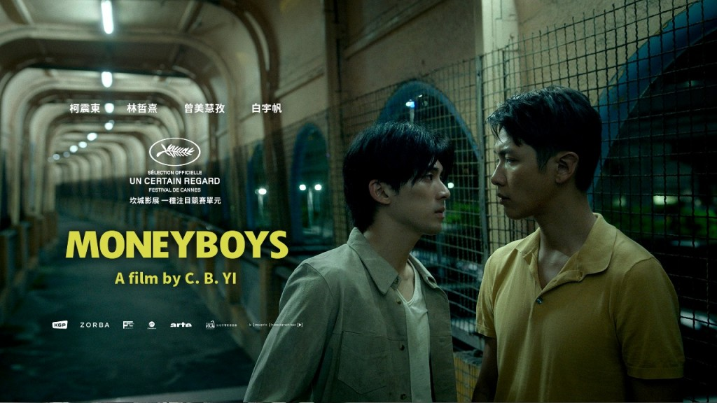 'MONEYBOYS' will premiereat Cannes Film Festival in July. (Facebook, Flash Forward Entertainment photo)