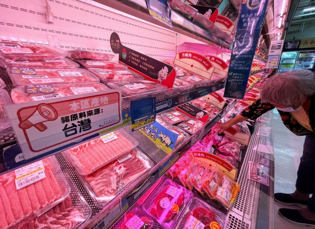 Taiwanese pork products