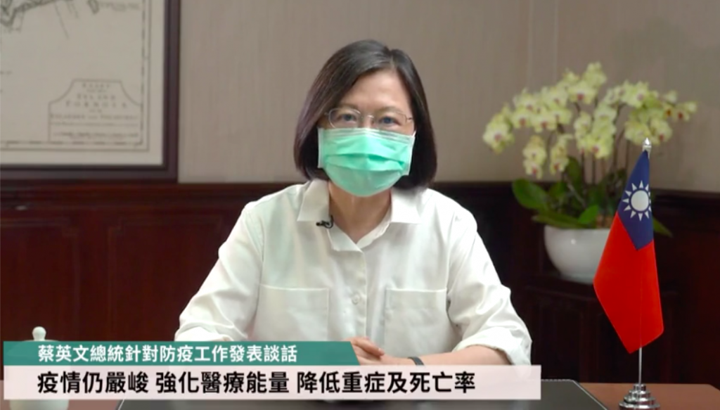 President Tsai Ing-wen addressed Saturday's high COVID death toll and outbreaks at electronics plants in an online speech (Presidential Office pho...