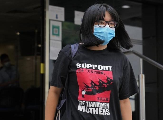 Hong Kong activist Chow Hang Tung.