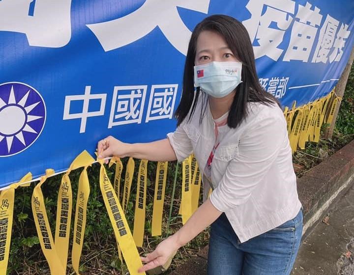 Yulin County's KMT branch chairwoman Hsu Yu-chen. (Facebook, Hsu Yu-chen photo)