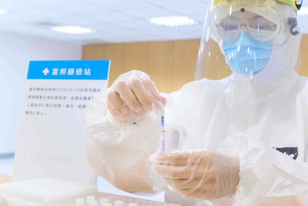 【更新】台灣企業超前部署! 富邦金7日率先成立員工篩檢站