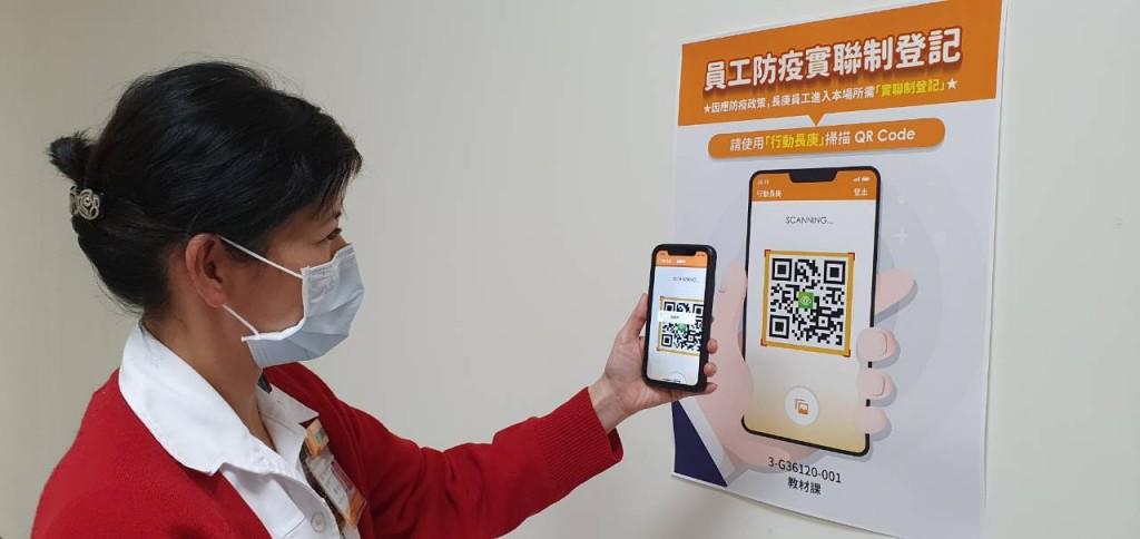長庚醫院推動QR code院內實聯制實際操作。(照片由長庚醫院提供)