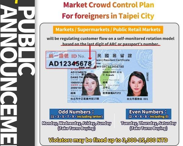 (Taipei City Government image)