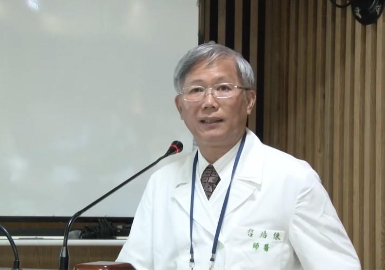中研院院士陳培哲。(圖片翻攝自臺大演講網youtube)