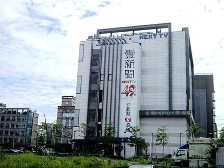 Next TV building.