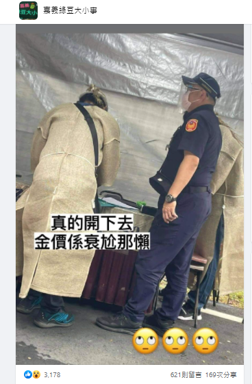 Taiwan cops bust funeral for having too many mourners