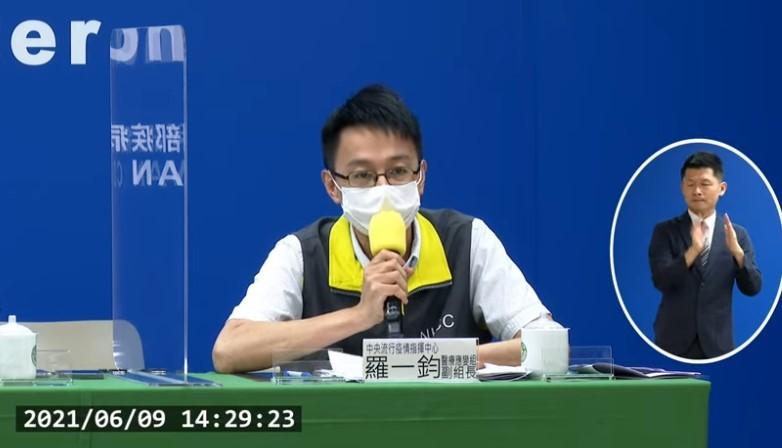 Philip Lo, deputy head of the CECC's medical response division. (CECC screenshot)
