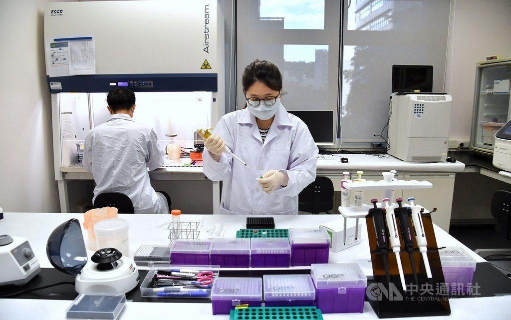 Laboratory work at Taiwanese vaccine developerMedigen