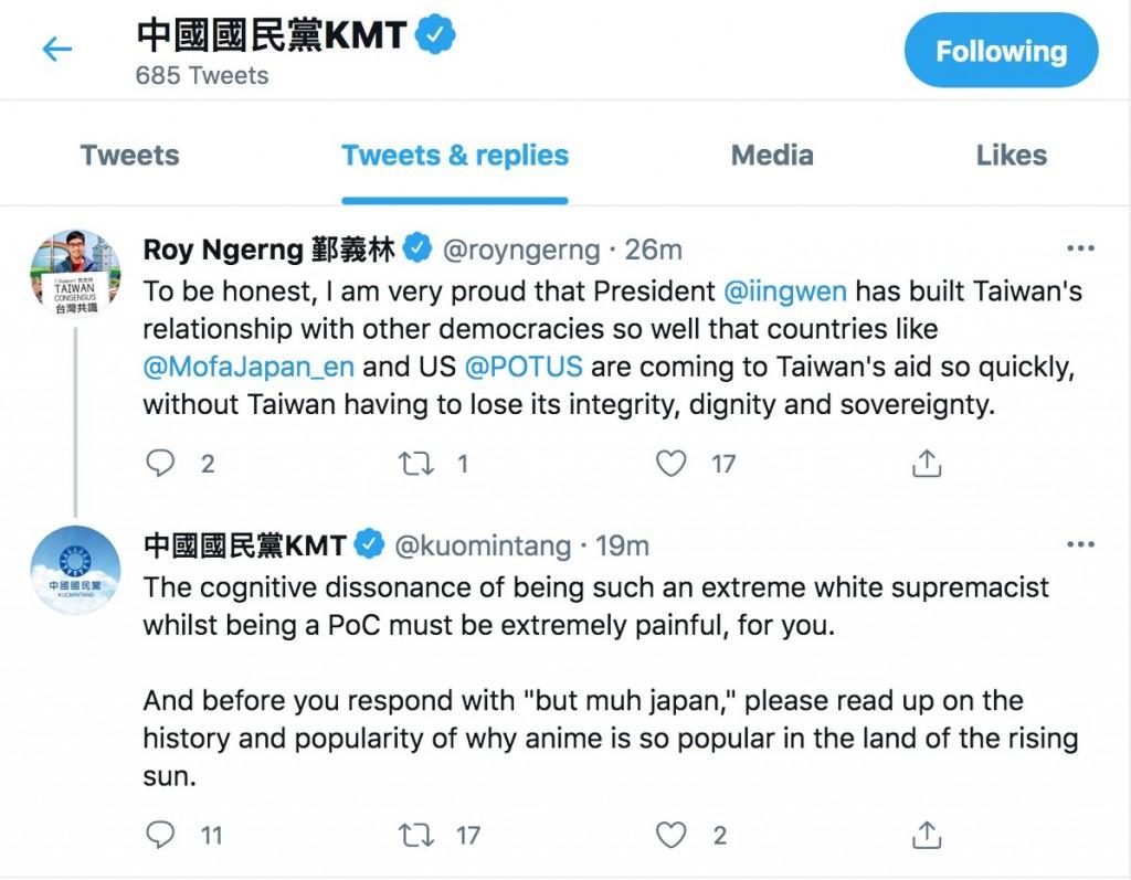 Taiwan's KMT calls Singapore activist 'white supremacist' on Twitter