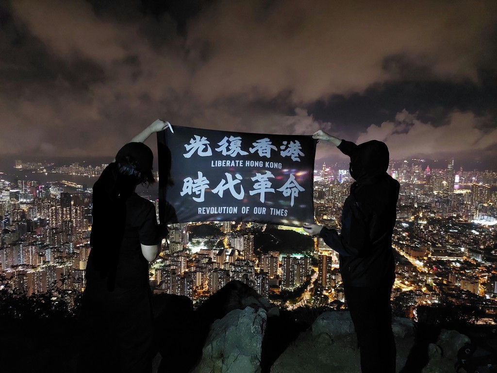 HK activists light up night sky with LED resistance message