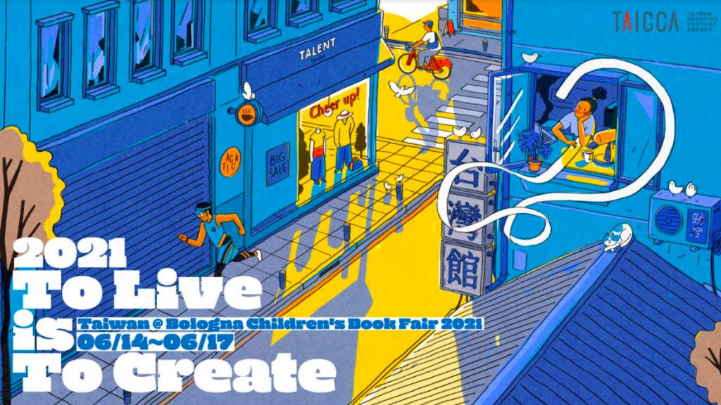 台灣將參加2021義大利波隆那童書展 ,並與日本及意大利同列入選之最,將於6月14日至17日以數位展出。(圖/文策院)