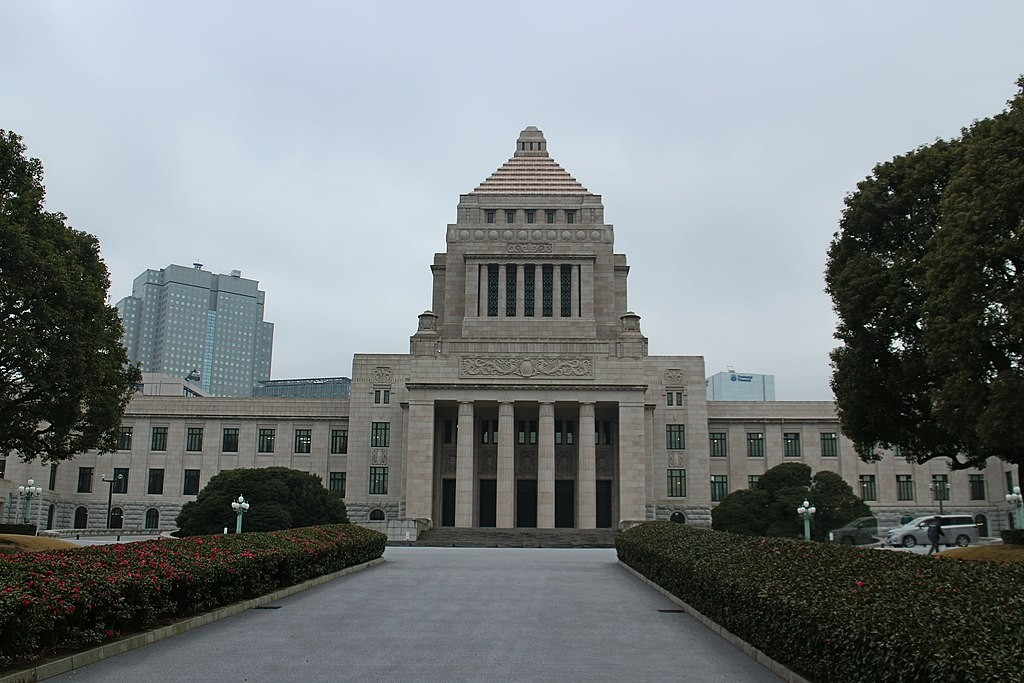 Japan's National Diet building (Wikimedia, Suicasmo photo)
