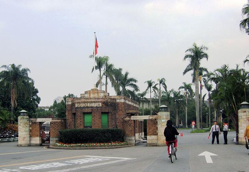 圖為台灣大學。(圖/維基百科)