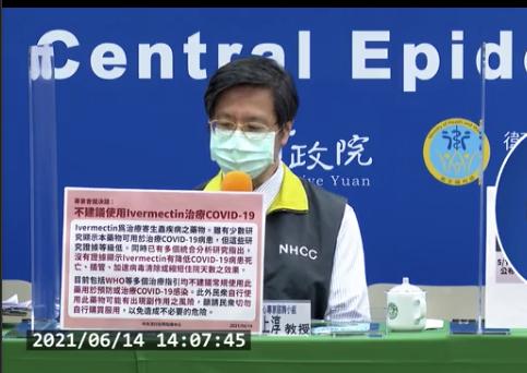 中央流行疫情指揮中心專家諮詢小組召集人張上淳。(圖/翻攝自YouTube頻道)
