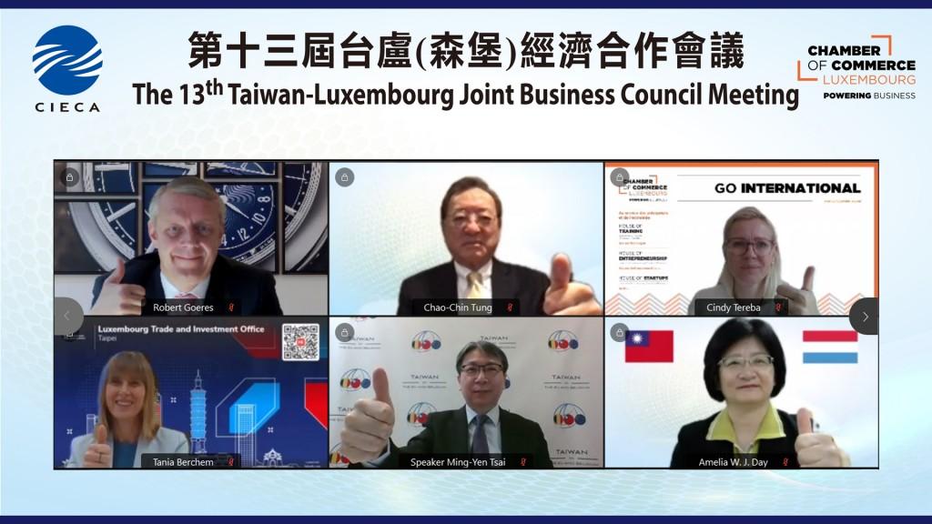 第13屆台盧(森堡)經濟合作會議於6月10日舉行。(圖/國經協會提供)