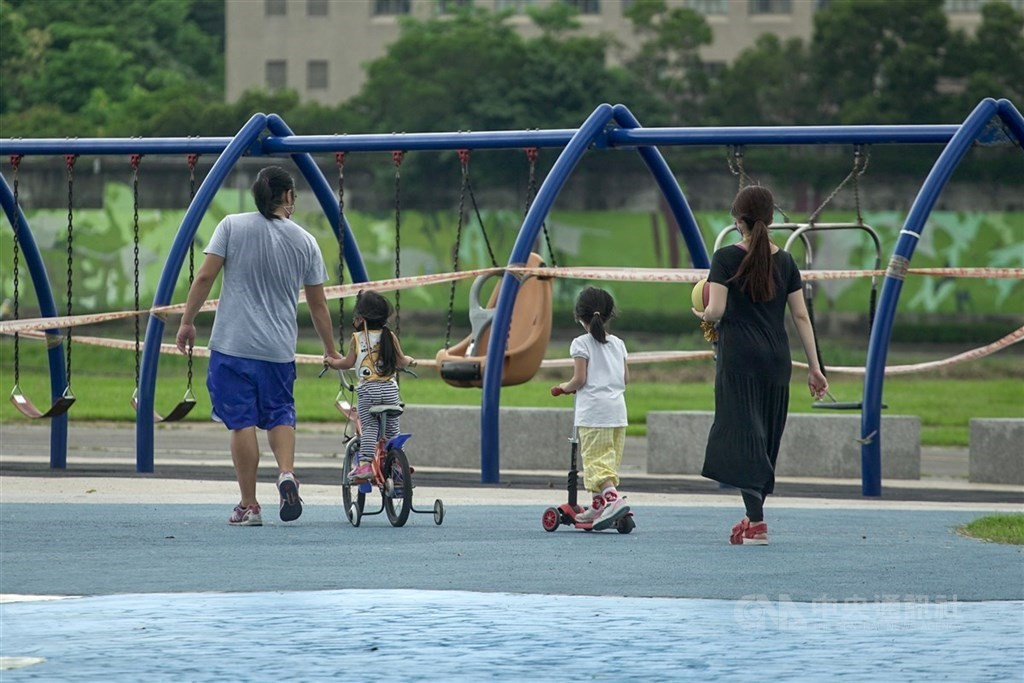 Taiwan's pandemic subsidy for households with children open to applications from Tuesday